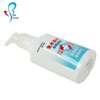 Alcohol Disinfectant Hand Sanitizer Gel